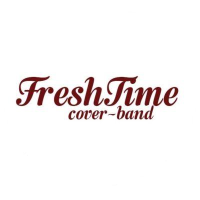 Кавер-группа FreshTime
