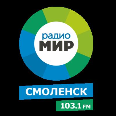 Радио МИР Смоленск 103.1 fm