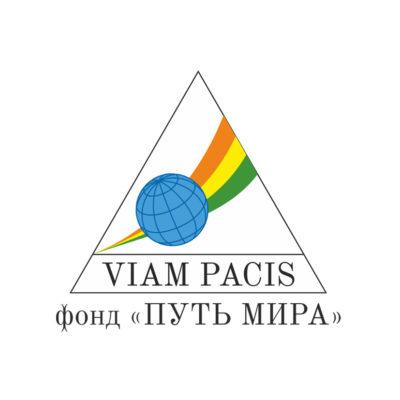 Фонд Путь Мира