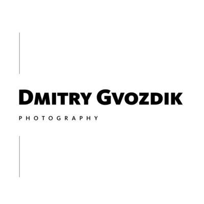 Фотограф Дмитрий Гвоздик